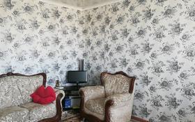 4-комнатная квартира, 86 м², 7/12 этаж, улица 50 лет Октября 40 а за 15.5 млн 〒 в Рудном