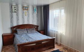 4-комнатный дом, 121 м², 10 сот., Бекет ата — Белкарагай за 24 млн 〒 в Нур-Султане (Астана), Есиль р-н