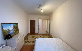 3-комнатная квартира, 87 м², 13/16 этаж, Абылай хана за 27.8 млн 〒 в Нур-Султане (Астана), Алматы р-н