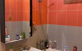 3-комнатная квартира, 64.2 м², 5/5 этаж, Сандригайло 60 — 50 лет октября за 12.5 млн 〒 в Рудном