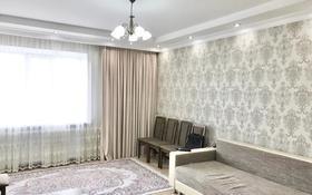 2-комнатная квартира, 75 м², 8/9 этаж, Туркестан 32 за 32 млн 〒 в Нур-Султане (Астана), Есиль р-н