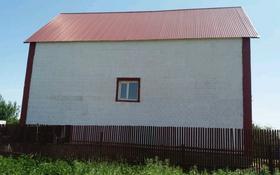 5-комнатный дом, 228 м², 12 сот., улица Александра Затаевича 81 за 22 млн 〒 в Кокшетау