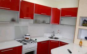 2-комнатная квартира, 45 м², 3/4 этаж посуточно, улица Канай би 209 за 7 000 〒 в Щучинске