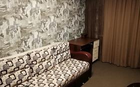 2-комнатная квартира, 44 м², 4/5 этаж посуточно, Абая 82/4 за 8 000 〒 в Темиртау