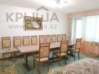 4-комнатная квартира, 110 м², 3/5 этаж, проспект Достык — Омаровой за 52 млн 〒 в Алматы, Медеуский р-н — фото 4
