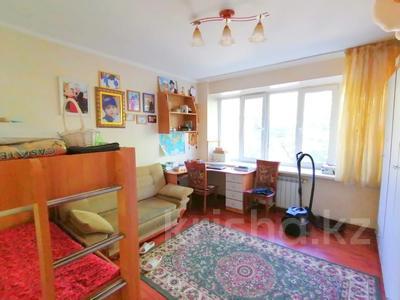 4-комнатная квартира, 110 м², 3/5 этаж, проспект Достык — Омаровой за 52 млн 〒 в Алматы, Медеуский р-н — фото 6