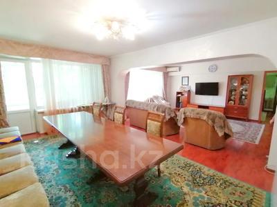 4-комнатная квартира, 110 м², 3/5 этаж, проспект Достык — Омаровой за 52 млн 〒 в Алматы, Медеуский р-н — фото 3