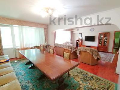 4-комнатная квартира, 110 м², 3/5 этаж, проспект Достык — Омаровой за 52 млн 〒 в Алматы, Медеуский р-н — фото 7