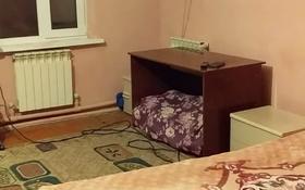 2-комнатная квартира, 50 м², 1/1 этаж помесячно, Речка Казачка 36 за 80 000 〒 в Алматы, Медеуский р-н