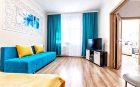 1-комнатная квартира, 40 м², 4/15 этаж посуточно, Мангилик ел 17 за 10 000 〒 в Нур-Султане (Астана), Есиль р-н