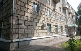 3-комнатная квартира, 74 м², 2/4 этаж, Гагарина 139 за 20.5 млн 〒 в Саратове
