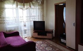 3-комнатная квартира, 57.4 м², 5/5 этаж, проспект Нуркена Абдирова 47/1 за 15 млн 〒 в Караганде, Казыбек би р-н