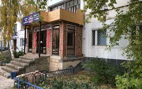 Магазин площадью 180 м², Габдуллина 81 — Акана сере за 650 000 〒 в Кокшетау