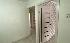 2-комнатная квартира, 54.5 м², 1/5 этаж, мкр 11 36 за 12.5 млн 〒 в Актобе, мкр 11