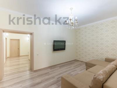 4-комнатная квартира, 150 м², 3/6 этаж, Сауран 18 за 75 млн 〒 в Нур-Султане (Астана), Есиль р-н — фото 10