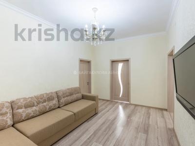 4-комнатная квартира, 150 м², 3/6 этаж, Сауран 18 за 75 млн 〒 в Нур-Султане (Астана), Есиль р-н — фото 11