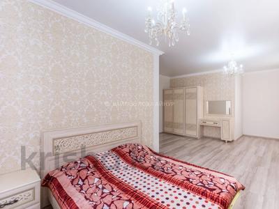 4-комнатная квартира, 150 м², 3/6 этаж, Сауран 18 за 75 млн 〒 в Нур-Султане (Астана), Есиль р-н — фото 15
