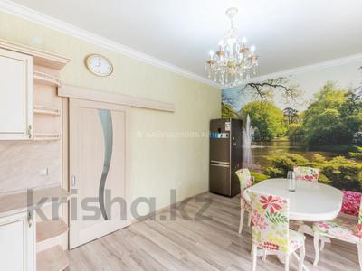 4-комнатная квартира, 150 м², 3/6 этаж, Сауран 18 за 75 млн 〒 в Нур-Султане (Астана), Есиль р-н — фото 17