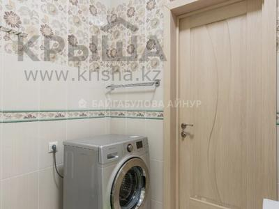 4-комнатная квартира, 150 м², 3/6 этаж, Сауран 18 за 75 млн 〒 в Нур-Султане (Астана), Есиль р-н — фото 23