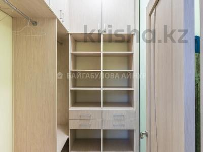 4-комнатная квартира, 150 м², 3/6 этаж, Сауран 18 за 75 млн 〒 в Нур-Султане (Астана), Есиль р-н — фото 25