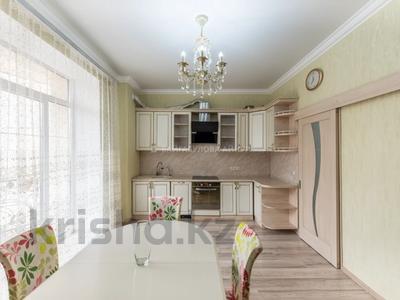 4-комнатная квартира, 150 м², 3/6 этаж, Сауран 18 за 75 млн 〒 в Нур-Султане (Астана), Есиль р-н — фото 27