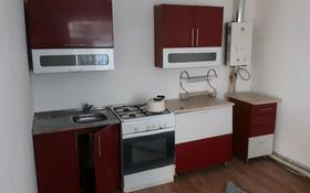 2-комнатный дом помесячно, 56 м², улица 53 — Женис за 35 000 〒 в