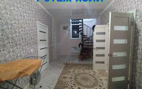 4-комнатный дом, 120 м², 5 сот., Актюбинская 40 — Джангалинская за 20 млн 〒 в Уральске