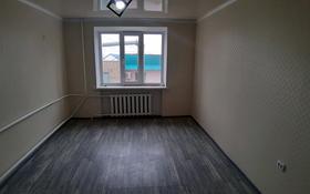 1-комнатная квартира, 29 м², 2/9 этаж, проспект Евразия 121 за 4.3 млн 〒 в Уральске