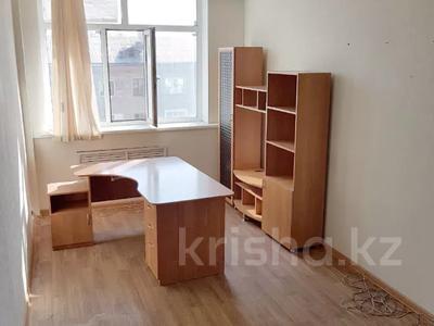 Офис площадью 18 м², Торайгырова 64 за 1 500 〒 в Павлодаре