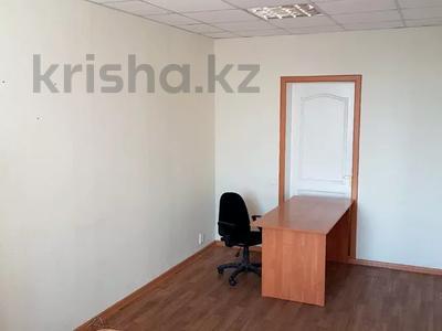 Офис площадью 18 м², Торайгырова 64 за 1 500 〒 в Павлодаре — фото 2