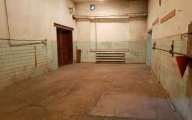 Помещение площадью 63 м², Ленина 69 за 1 500 〒 в Караганде, Казыбек би р-н