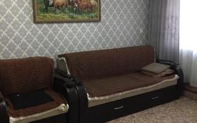 3-комнатная квартира, 55.1 м², 1/5 этаж, мкр Старый Майкудук 14 за 10.5 млн 〒 в Караганде, Октябрьский р-н