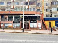 Магазин площадью 640 м²