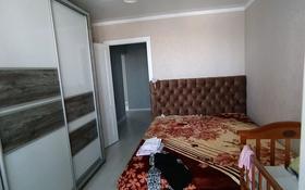 3-комнатная квартира, 64 м², 5/9 этаж, мкр Северо-Восток 23 за 18 млн 〒 в Уральске, мкр Северо-Восток