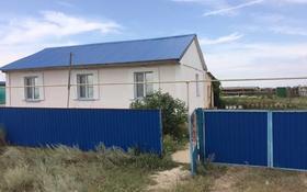 5-комнатный дом, 100 м², 18 сот., Селекционный Ускен 3 за 10 млн 〒 в Уральске