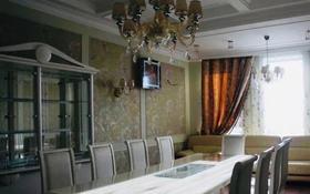 5-комнатная квартира, 220 м², 5/6 этаж помесячно, Сыганак 14/1 за 700 000 〒 в Нур-Султане (Астана), Есиль р-н