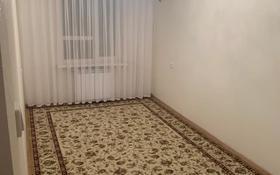 4-комнатная квартира, 80 м², 2/5 этаж, 3 мкр 24 за 12 млн 〒 в Кульсары
