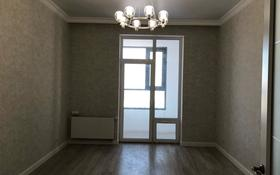 1-комнатная квартира, 45 м², 8/9 этаж, Улы дала 5/2 за 24 млн 〒 в Нур-Султане (Астана)