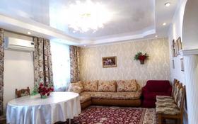4-комнатная квартира, 100 м², 3/5 этаж, Курмангалиева 3/1 за 19.5 млн 〒 в Уральске