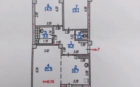 3-комнатная квартира, 74 м², 3/6 этаж, мкр Шугыла, Жунисова 10 к 9 за 31 млн 〒 в Алматы, Наурызбайский р-н