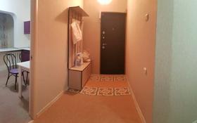 1-комнатная квартира, 40 м², 5/5 этаж, мкр Айнабулак-3, Макатаева (Айнабуклак мкр.) за 16 млн 〒 в Алматы, Жетысуский р-н