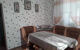 4-комнатный дом, 76.6 м², 0.154 сот., Бекметова 16 за 15 млн 〒 в Каркаралинске