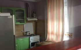 2-комнатная квартира, 45 м², 1/5 этаж посуточно, Байсеитова 104 за 7 000 〒 в
