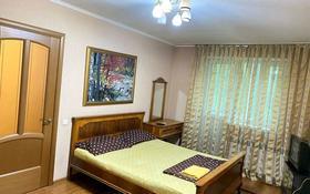 1-комнатная квартира, 38 м², 2/4 этаж посуточно, Сейфуллина 470 — Толе Би за 7 000 〒 в Алматы, Алмалинский р-н