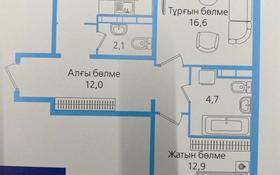 2-комнатная квартира, 58.5 м², 2/12 этаж, мкр Акбулак 91 за 19 млн 〒 в Алматы, Алатауский р-н