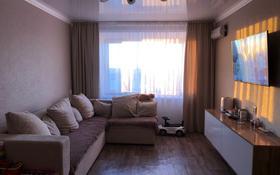 3-комнатная квартира, 61 м², 10/10 этаж, 50 лет октября 102 за 9.7 млн 〒 в Рудном