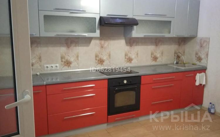 5-комнатная квартира, 170.2 м², 5/9 этаж, Жамбыла 71/А за 60 млн 〒 в Петропавловске