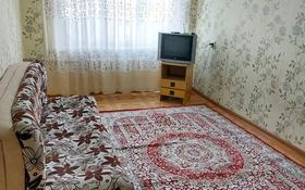 2-комнатная квартира, 50 м² помесячно, 3микр 10 за 65 000 〒 в Капчагае