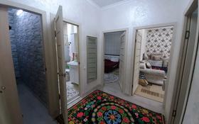 2-комнатная квартира, 55 м², 5/5 этаж, Водник 1 44 за 16 млн 〒 в мкр Водник-1