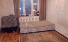 2-комнатная квартира, 42 м², 4/4 этаж, Желтоксан за 19.5 млн 〒 в Алматы, Бостандыкский р-н